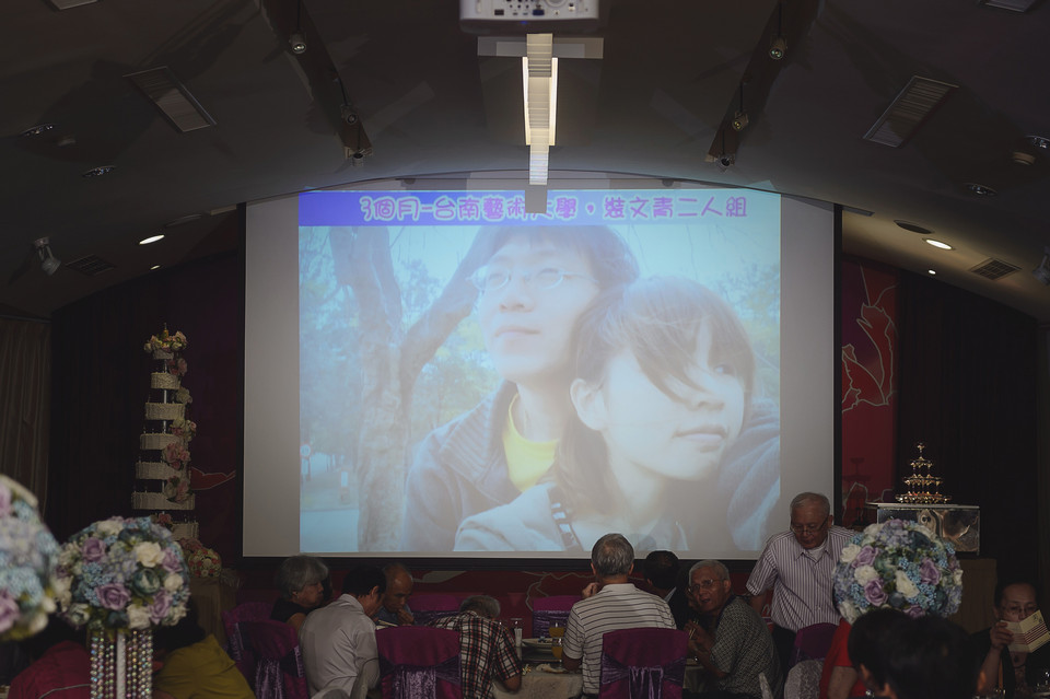 台南婚攝-台南大飯店-067