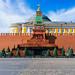 Lenin Mausoleum / Lenin Mausoleum