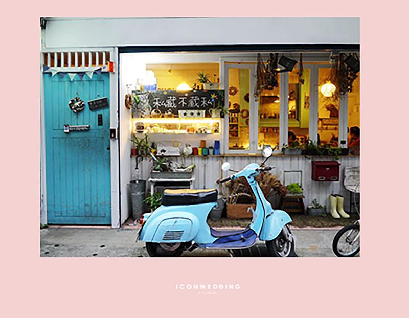 美好年代,私藏不藏私Cafe,熱門咖啡廳,拍婚紗咖啡廳,特色咖啡廳