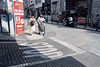 Scan076 (DOVE CHAN) Tags: film macau macao kodak 5203 50d minolta af 28mm 澳门 澳門