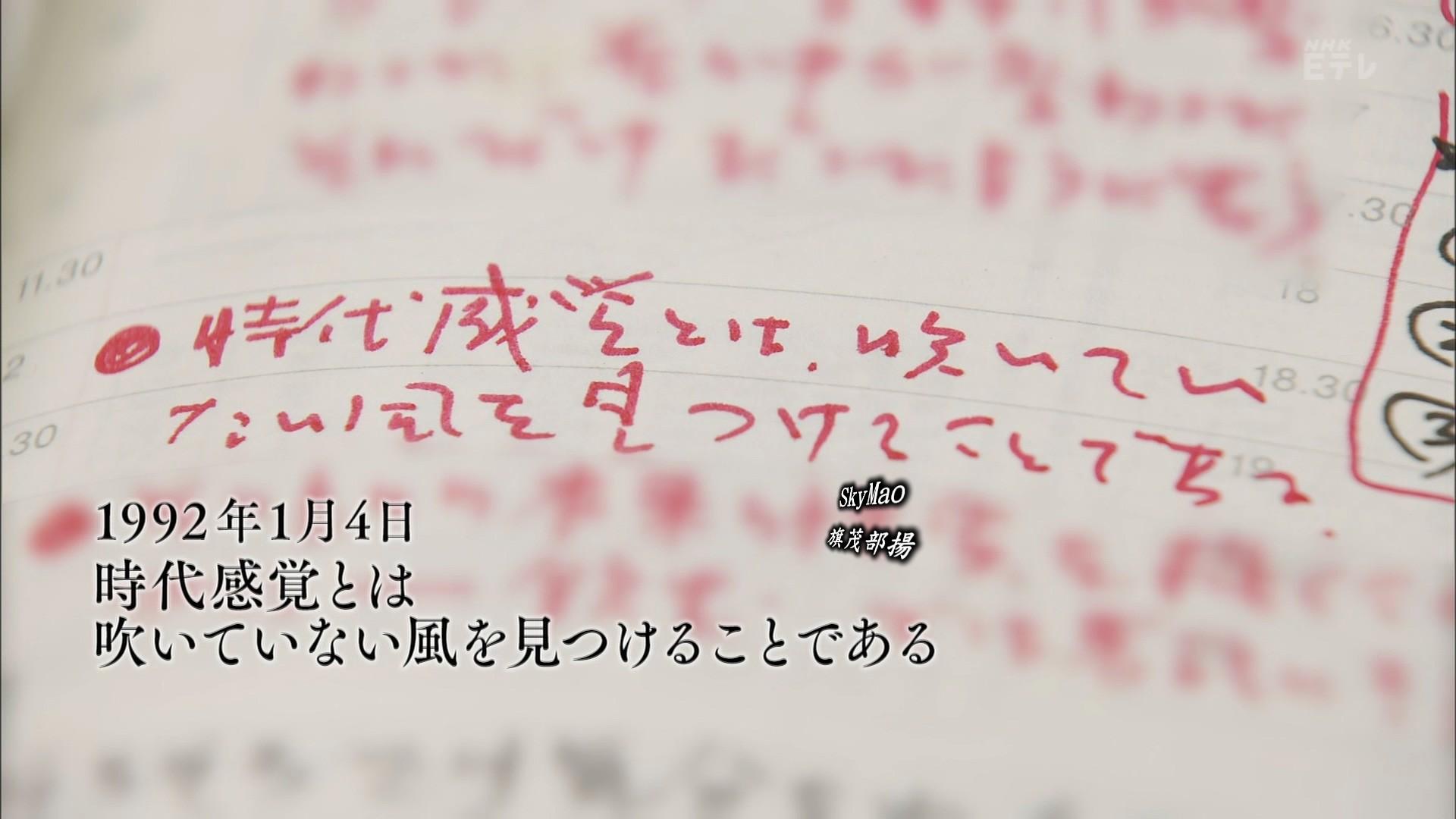 2017.09.23 全場(いきものがかり水野良樹の阿久悠をめぐる対話).ts_20170924_023844.573