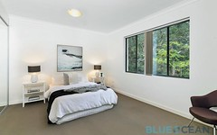 1/64-66 Moffatts Drive, Dundas Valley NSW