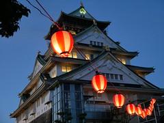 paper lantterns 提灯 (yukky89_yamashita) Tags: 大阪城 提灯 大阪市 osaka japan castle paperlanttern summer festival night