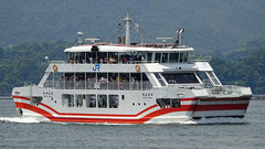 Ferry 'Misen Maru' Arriving At Miyajima 16 July 2017 (The McCorristons) Tags: japan july 2017 miyajimaguchi miyajima ferry misen maru jr railways