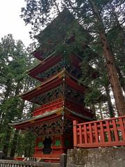 2017-03-19-12-53-26-Nikko_045 (Bavelso Habeji) Tags: