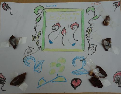 dessin collectif avec des graines d'argan2