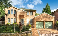 6 Duncraig Drive, Kellyville NSW