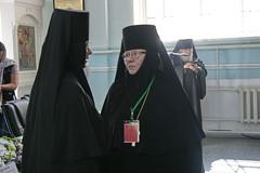 Конференция (II) в Санкт-Петербурге (49) 10.08.2017