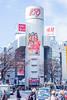 SHIBUYA109 7DAYS BARGAIN 2017 (Dick Thomas Johnson) Tags: japan tokyo 日本 東京 shibuya 渋谷 shibuya109 109 fashion ファッション 正月 newyear お正月 nogizaka46 乃木坂46 music 音楽 ad advertisement 広告 建物 ビル 高層ビル buildings 建築 architecture structure