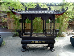 rhenen_1_041 (OurTravelPics.com) Tags: rhenen incense burner front pandasia ouwehands dierenpark zoo