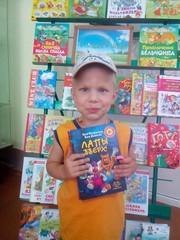 Читатель ГБ №7 им. А.А. Шогенцукова