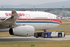 B-5938 EDDF 17-06-2017 (Burmarrad (Mark) Camenzuli) Tags: airline china eastern airlines aircraft airbus a330243 registration b5938 cn 1479 eddf 17062017