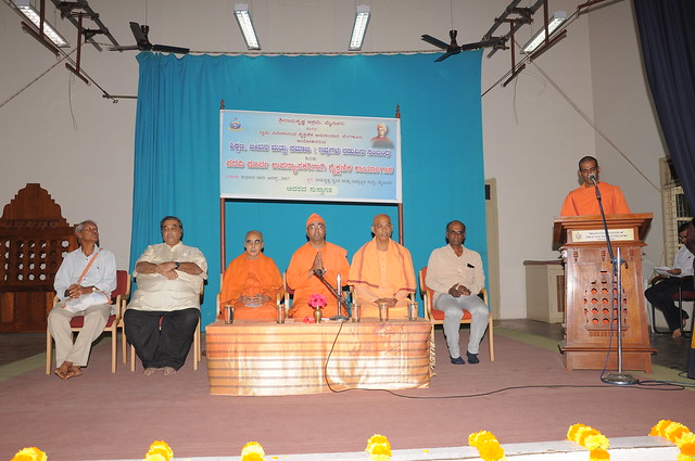 Teachers' Seminar (1)