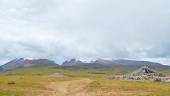 170824 Damxung 37 (Brilliant Bry *) Tags: lhasa damxung namco namtso tibet china2017