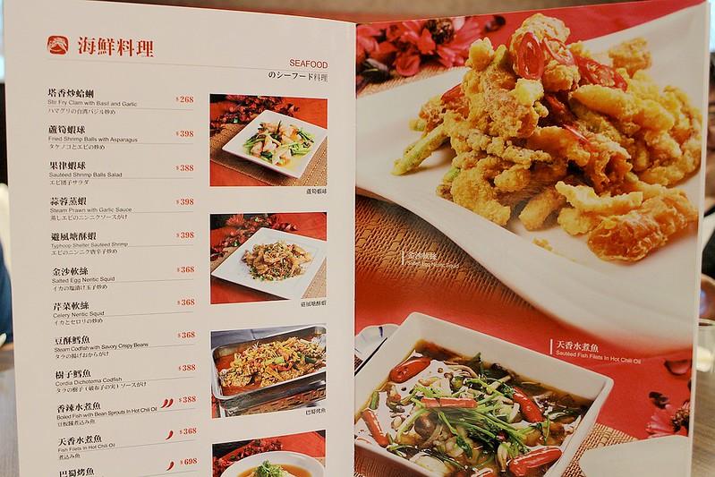 胡同大媽  台北北投餐廳  合菜桌菜料理  家庭聚餐11