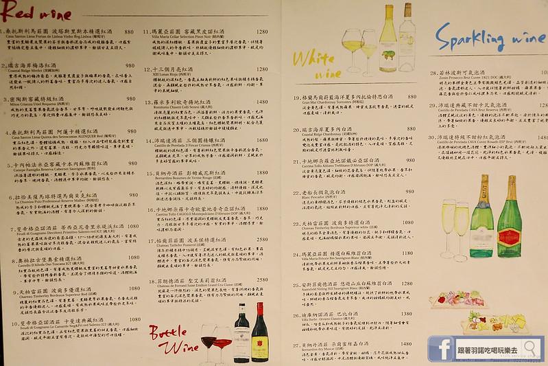 ワインの酒場餐酒館050