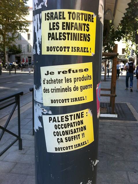 israel tortures les enfants palestiniens...