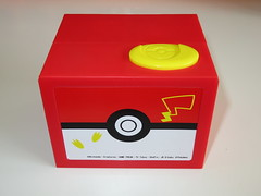 Pikachu Itazura Coin Bank (Japanese Version) (RS 1990) Tags: pokemon pikachu money coin collector box shine tomy toy cute shintokyo japanese australia september 2017