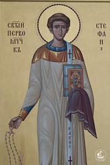 Св. первмч. архидиакон Стефан