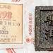 Puerh Tea Limited Edition 2898