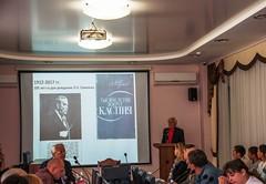 "Выступление Бухарицина П.И • <a style=""font-size:0.8em;"" href=""https://www.flickr.com/photos/127888002@N02/36946410953/"" target=""_blank"">View on Flickr</a>"