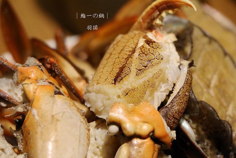 鮨一の鍋,新開幕東區火鍋店,日式無菜單模式,大安區火鍋087