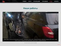 automaster.kharkov.ua-9