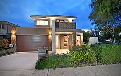 15 Sunlight Avenue, Epping VIC
