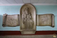 09. 150-летний юбилей Долинской школы