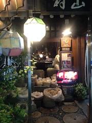 Korea - Insadong (Sanchon Restaurant)  104 (The Subcultured Traveler) Tags: iphonepics korea seoul insadong namdemeun dmz hongdae heyri sinchon travel asia backpacker subculturedtraveler