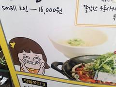 IMG_1364 (The Subcultured Traveler) Tags: korea seoul insadong namdemeun dmz hongdae heyri sinchon travel asia backpacker subculturedtraveler