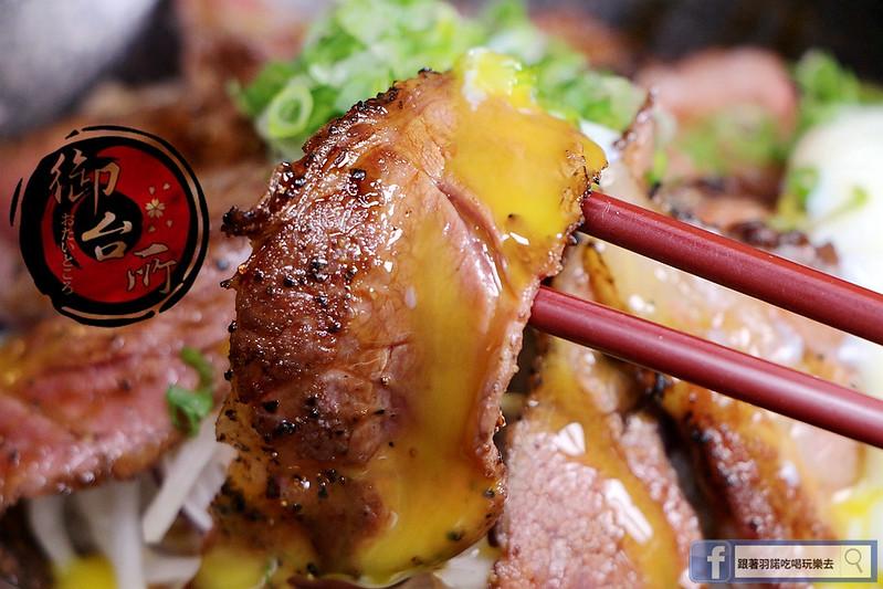 御台所日式輕食早午餐36