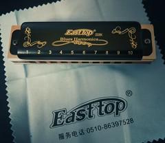 At last, 1 month of waiting (danila.matveev) Tags: harmonica music musicalinstrument musicalinstruments