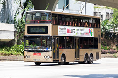 KR2164 | 57M (TommyYeung) Tags: kowloonmotorbus kmb amn35 kr2164 man manbus mantruckbus a59 man24310 volgren cr223ld volgrencr223ld buses busspotting doubledecker doubledeck doubledeckbus transport transportphotography busphoto busphotography triaxle 3axle hongkong hongkongtransport hongkongbus hongkongbuses lowfloor lowfloorbus vehicle vehiclespotting cheungwingroad