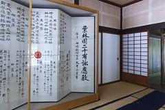 RITSURIN KOEN ,THE DAIMYO STROLLING GARDENS,JAPANESE GARDEN,SPECIAL PLACE OF SCENIC BEAUTY,17TH-18TH,MICHELIN GREEN GUIDE -☆☆☆,SHIKOKU,KAGAWA,JAPAN / 特別名勝 栗林公園、りつりんこうえん、江戸初期の回遊式大名庭園、文化財庭園、1625年讃岐国領主の生駒高俊によって造園、ミシュラングリーンガイドトリプル、四国、こんぴら・讃岐うどんの香川県、高松市、讃岐富士 (七福神) Tags: ritsuringarden specialplaceofscenicbeauty daimyostrollinggarden 17th18th traditionaljapanesegarden takatoshiikoma sanuki feudallord matsudairafamilysvilla michelingreenguide3stars kikugetsutei higurashitei sanukimingeikan shokoshoreikan oteuenomatsu tsurukamematsu neagarikashi hakomatsu hyakkaenato hokko mikaerijishi seiko sekiheki kyuhigurashitei okedoinotaki hobiu neagarigoyomatsu shofuda nanko fugan engetsukyo fukiage hiraiho koriheekujunoto kobusha fuyoho fuyosho gunochi hanashobuen kamoba ritsurincho takamatsu kagawa shikoku mtshiun 13artificialhills 6ponds ippoikei historicsites traditionally landscape jpnsmostbeautifulgardens teapavilion gardenpaths gloriouspinetrees superbcultualasset hanazanotei satsukitei fukiagetei komatsutei ritsurinann jpn japan thetalllandscapedhill theninestorypagoda kitarihee 1000lotuses 4000irises onesteponescenery commerceandindustrypromotionhall sanukiudon isamunoguchi kotohiragushrine konpira kanamaruza