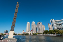 171029 Tianjin-09.jpg (Bruce Batten) Tags: vehicles plants subjects reflections buildings boats businessresearchtrips china trees locations trips occasions rivers urbanscenery tianjin shadows people