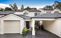 2/21 Berry Grove, Menai NSW