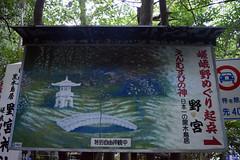 嵐 画像14