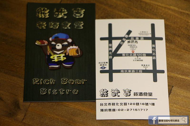 熊武吉餐酒食堂033