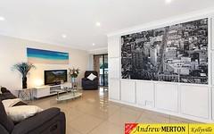 15 Barnier Drive, Quakers Hill NSW