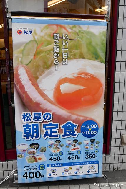 東京自由行第四天-1090623