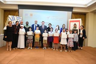 Remise des diplômes DELF Prim et DELF TP 2017