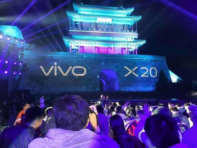 vivo X20王者品質 或加速全面屏手機走向普世化