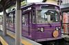 The Keifuku Randen Tram Line (SteveInLeighton's Photos) Tags: october 2017 japan kyoto tram tramway randen station lightrail arashiyama