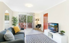 3/4 Leisure Close, Macquarie Park NSW
