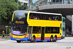 CTB Alexander Dennis Enviro 500 MMC Facelift 12.8m (ADL bodywork) (kenli54) Tags: ctb bus buses hongkongbus doubledeck doubledecker 6425 va7363 10 citybus alexander dennis adl noadv enviro e500 enviro500 e50d e500mmc mmc facelift trident