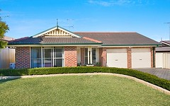34 Pagoda Cres, Quakers Hill NSW