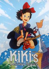 'Kiki's Delivery Service' (edenpictures) Tags: miyazakiartshow hayaomiyazaki spokenyc spokeart artgallery galleryshow exhibit anime animation kikisdeliveryservice kiki witch witchsbroom cat jiji