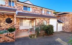 2/47-51 West Street, Hurstville NSW