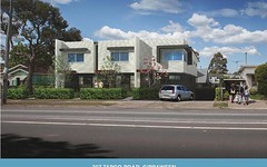 7/207 Targo Road, Girraween NSW